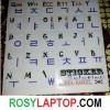 Stiker Keyboard Korea / hangeul