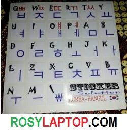 stiker korea